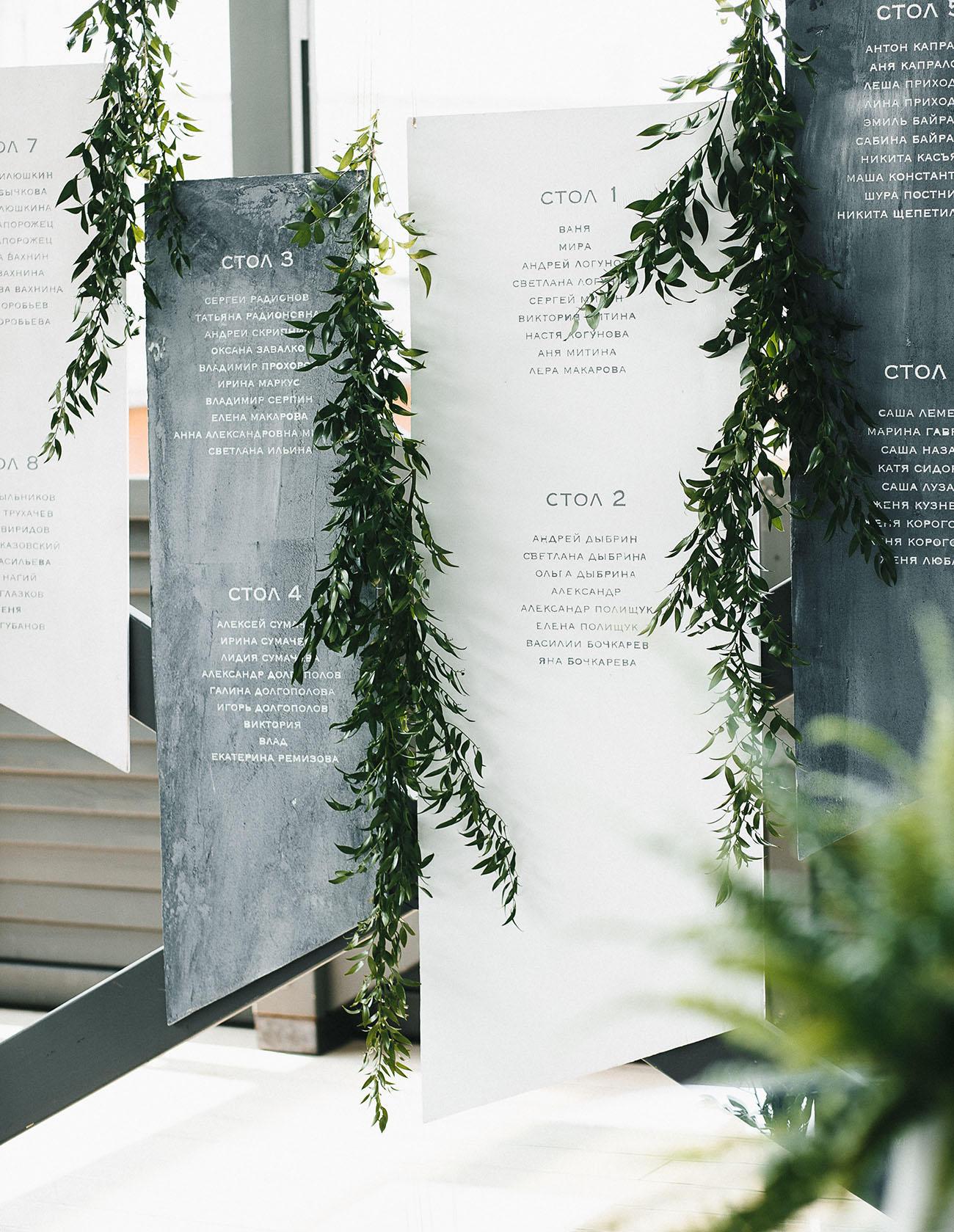 Industrial Grey Wedding Ideas